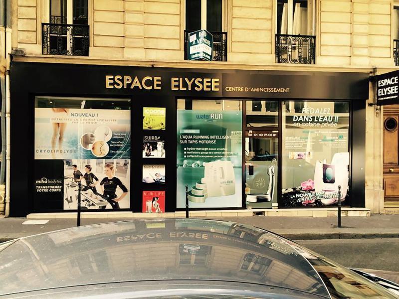 Espace Elysée